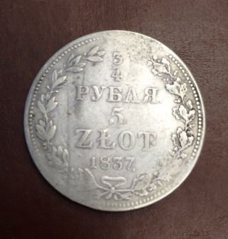 Russian Empire Silver Rouble,  3/4 Rouble,  5 Zlotych,  Poland Under Russia,  1837 photo