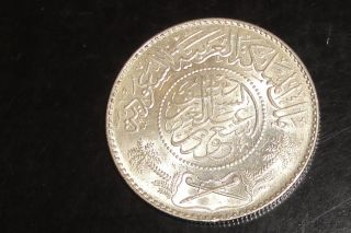 1374 Saudi Arabia Silver 1 Riyal.  9170 Silver &.  3420 Actual Silver Weight photo