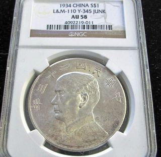 China 1934 Junk Dollar Graded Ngc Au 58 L & M - 110 Y 345 Almost Unc photo
