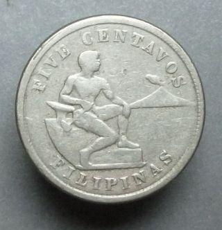 Philippines Rare 1918 - S Five Centavo Mule Km 173 Pleasing Vf photo