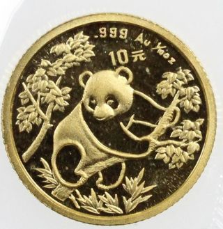 1992 China 10 Yuan Gold Panda -,  Small Date - photo