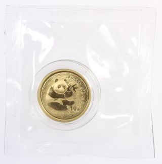 2000 China 10 Yuan 1/10th Oz Gold Panda - Frosted Ring, ,  Key Date photo