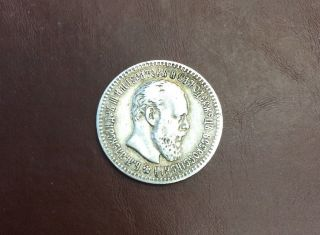 Russian Empire Silver Coin,  25 Kopeks,  Alexander Iii,  1894 photo