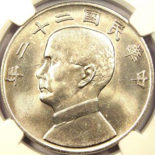 1933 China Dollar Y - 345 Ngc Ms61 - Rare Bu Coin photo