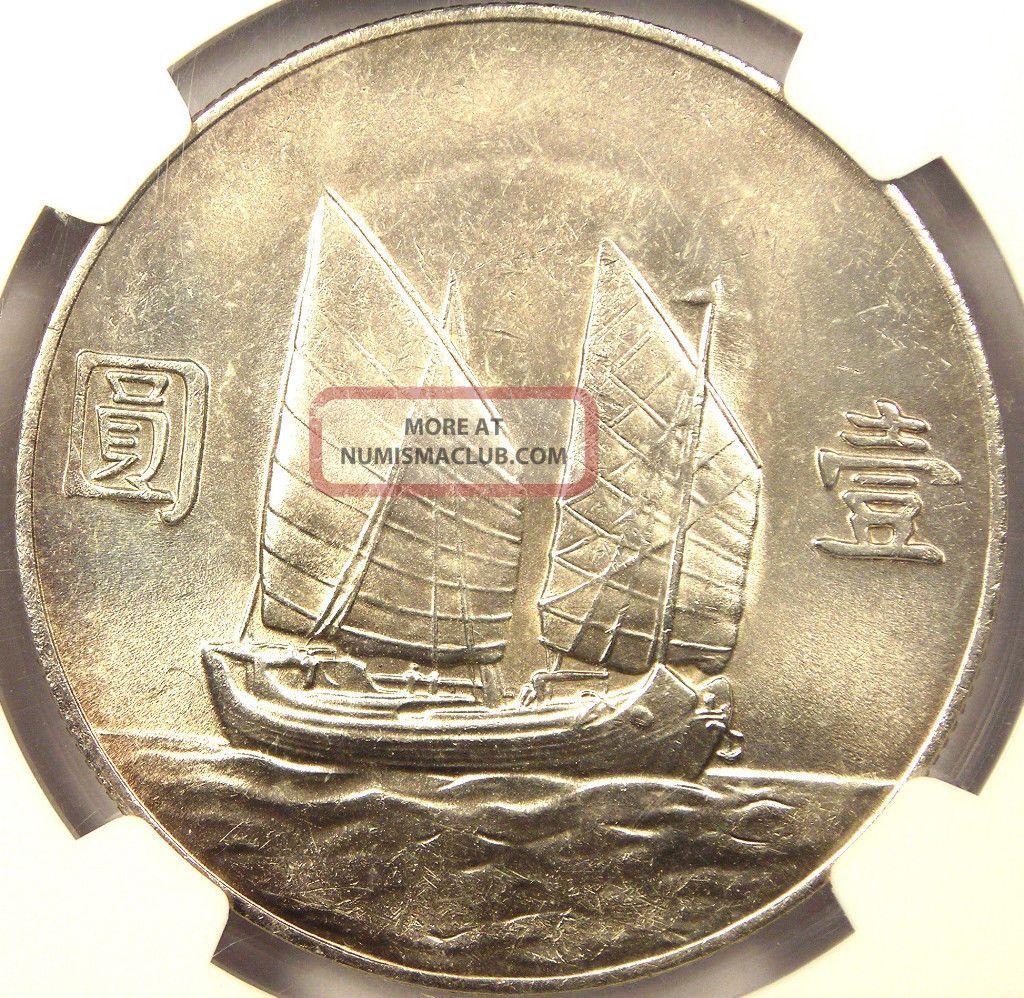 1933 China Dollar Y 345 Ngc Ms61 Rare Bu Coin