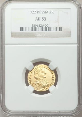 Russia 1722 Peter Two Gold Roubles Ngc Au 53 Extremely Rare photo