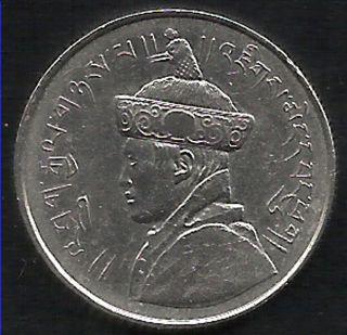 Bhutan 1/2 Rupee Coin Rare photo