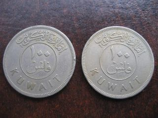 Kuwait 100 Fils X 2 1961 1st Issue Look photo