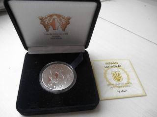 Silver Ukraine 5 Hryven 2007