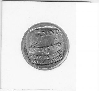 1994 South Africa Presidential Inauguration Mandela R5 Coin Unc photo