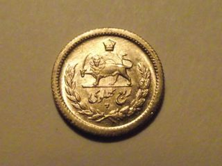 1954 Persian/iranian Gold Coin 1/4 Pahlavi Bu.  9000 photo