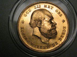 Unc.  1879 Gold Netherlands 10 Gulden.  6.  73 Gr.  Agw.  1947 Oz.  0.  900 Gold photo