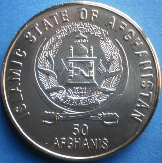 Afghanistan 50 Afghanis 1995 Unc 50th Anniversary Of United Nations For Peace photo