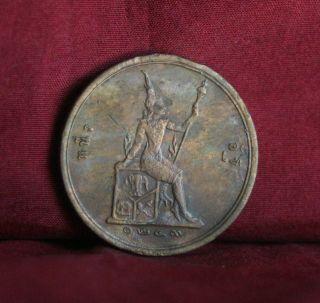 1 Att 1887 Thailand Bronze World Coin Cs1249 Rama V Y22 Details photo