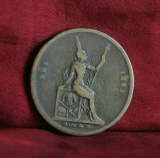 2 Att 1887 Thailand Bronze World Coin Cs1249 Rama V Y32 Thai Siam Asia photo