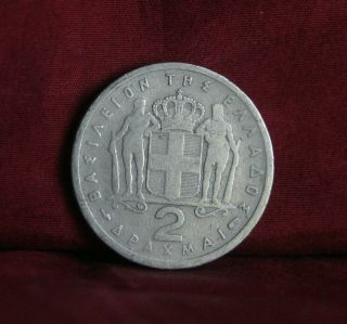 2 Drachmai 1954 Greece World Coin Km82 Paul I Greek Drachma photo