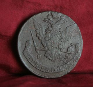 1771 Russia 5 Kopeks Large Copper World Coin C59.  3 Ussr Russian photo
