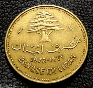 Lebanon,  1972 10 Piastres Cedar Tree - The Symbol Of Lebanon Coin photo