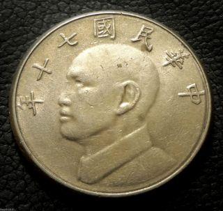 Taiwan,  70 (1981) 5 Yuan Chiang Kai - Shek Coin photo