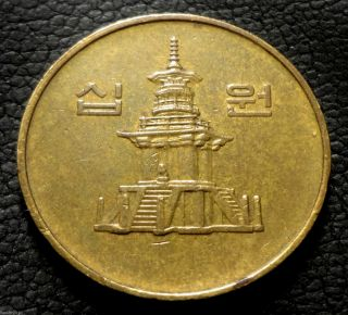 South Korea 1994 10 Won Dabotap Pagoda,  Located In Gyeongju Coin photo