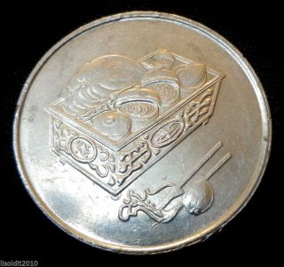 Malaysia 2007 20 Sen Sirih And Kapur Container Coin photo