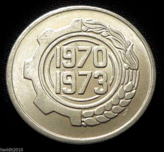 Algeria 1970 - 1973 5 Centimes,  Fao 1st Quadrennial Plan Coin photo