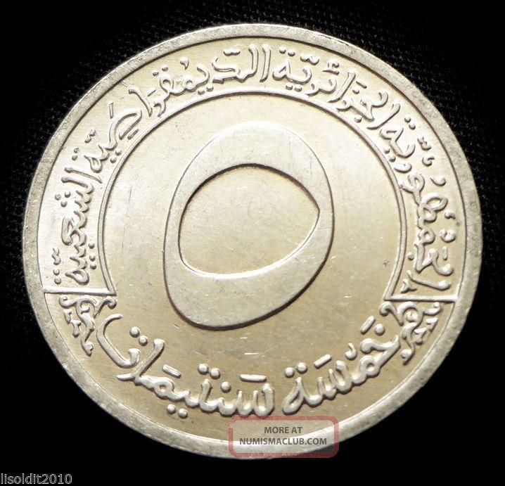 Algeria 1970 1973 5 Centimes Fao 1st Quadrennial Plan Coin