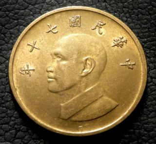 Taiwan,  70 (1981) 1 Yuan Chiang Kai - Shek Coin photo