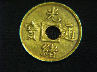 Chinese Cash Coin - - Machine Struck (1906 - 1908) photo