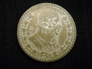 1959 Silver Mexican Peso - Large & Exotic Coin photo