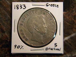 1833 Greece 5 Drachmai Greek Silver Coinage Five Drachmai Rare World Coin ' S photo