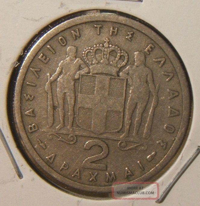 1957 Greece 2 Drachmai Coin Europe photo