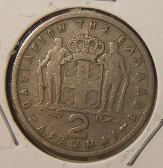 1957 Greece 2 Drachmai Coin photo