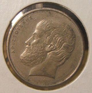 1978 Greece 5 Drachmai Coin photo