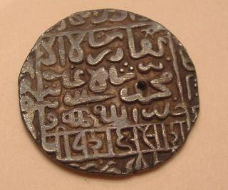 India Silver Rupee Circa 1555 - 60 Ghiyath Al - Din Bahadur photo