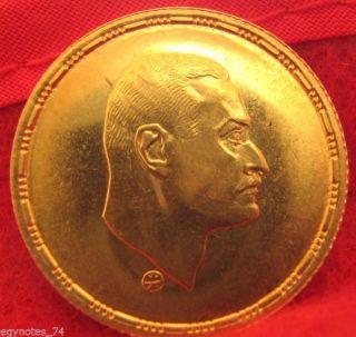 Egypt,  Gold 1 Pound Ex President Nasser 1970,  Extremely Rare photo