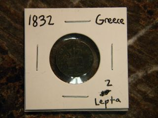 1832 Greece 2 Lepta Greek Copper Coinage Two Lepta Rare World Coin ' S 2l Greek photo