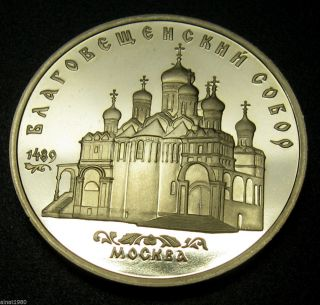 Russia Ussr 5 Roubles 1989 Proof Coin Y 230 Cathedral Of The Annunciation Moscow photo