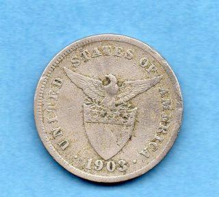 1903 Philippines 5 Centavos (u.  S.  Administration) - Copper/nickel photo