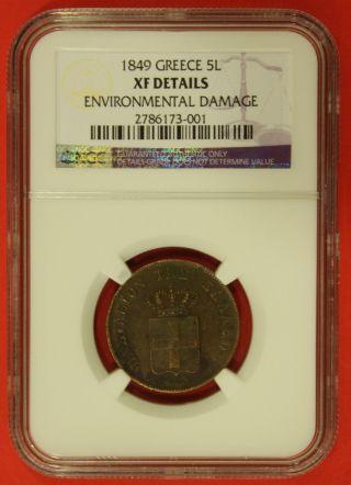 Ngc Coin.  Xf Details.  Greece 5 Lepta 1849 Km 28 photo