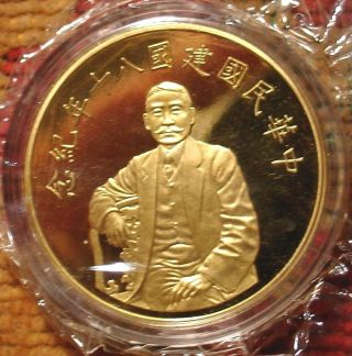 Very Rare Large Pure 9999 Gold Coin Of China 1 Oz Proof Pf Pr Beauty - L@@k - photo