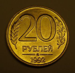 Russia 20 Roubles 1992 ММД Y 314 Unc Non - Magnetic photo