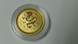 2000 1/10 Oz Gold Year Of The Dragon Lunar Coin (series I) photo