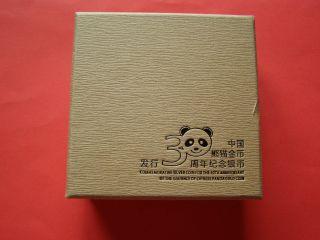 China 2012 - 3 Yuan Silver 1/4 Oz Panda Coin - Unc & Rar & Certificate photo