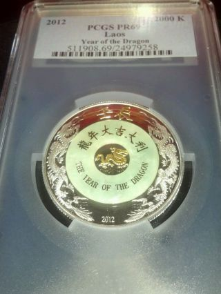 2012 Pcgs Pr69 Laos Year Of The Dragon 2oz Silver Coin Jade Gold 2000 Kip Ogp photo