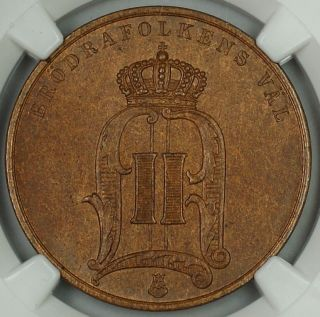 1889 Sweden 5 Ore,  Large Letters,  Ngc Ms - 64 Bn,  Swedish Coin photo