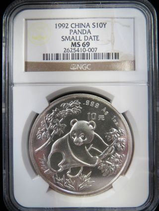 1992 Silver 1 Oz Panda 10 Yuan,  Small Date,  Ms - 69 Ngc photo
