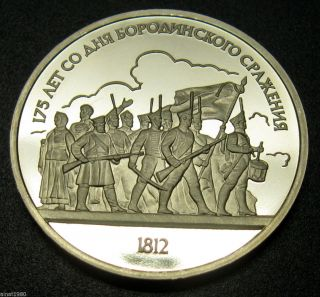 Russia Cccp Ussr 1 Rouble 1987 Coin Proof Y 203 Battle Of Borodino Unc photo
