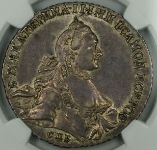 1763 Cnb Hk Russia 1 Rouble Silver Coin,  Ngc Au - 55 photo