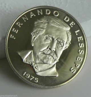 Panama 50 Centesimos,  1975 Proof - Brilliant,  Fernando De Lesseps,  41,  000 Minted photo